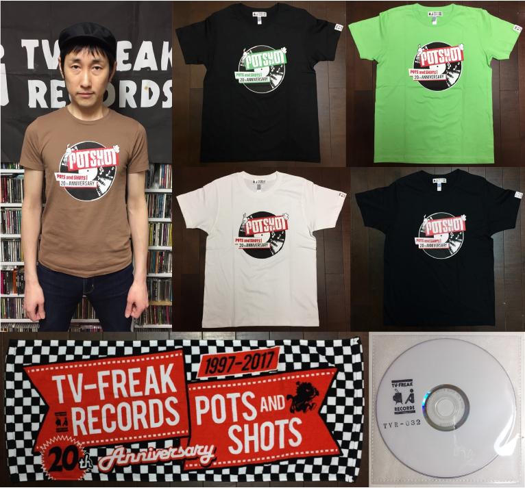 Pots&Shots_set_00