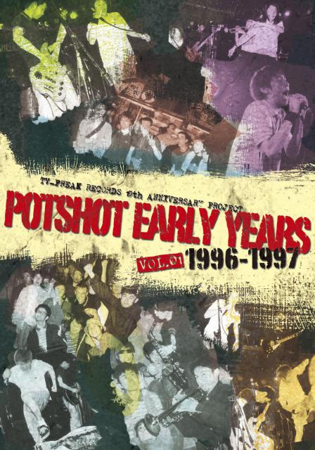 POTSHOT_EARLY_YEARS